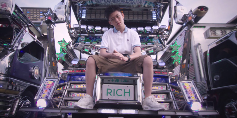 rich-chigga-dat-stick-remix