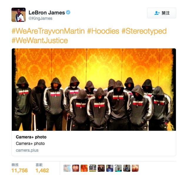 lebron-james-hoodie
