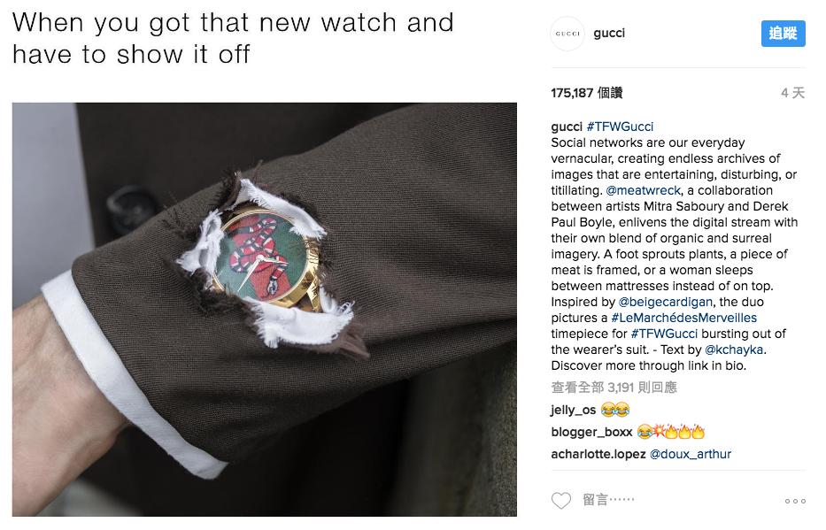 圖說:當你買了新錶很想炫耀它時...