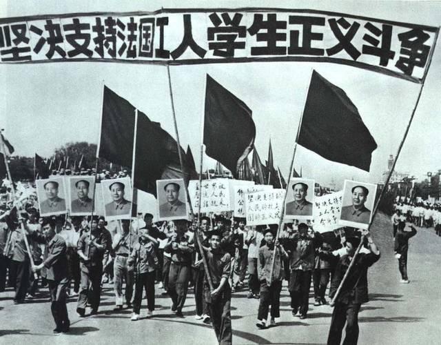 同時間中國發生文化大革命,遊行民眾隔海聲援法國學生