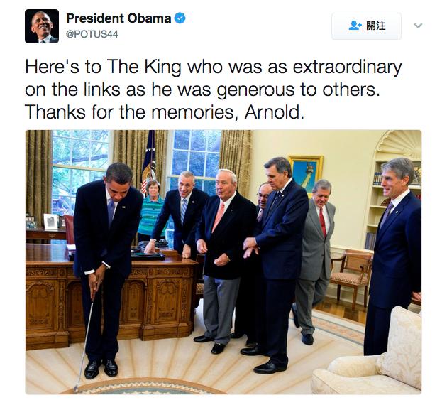 Arnold Palmer曾受邀進入白宮,與前美國總統歐巴馬暢談高球經。