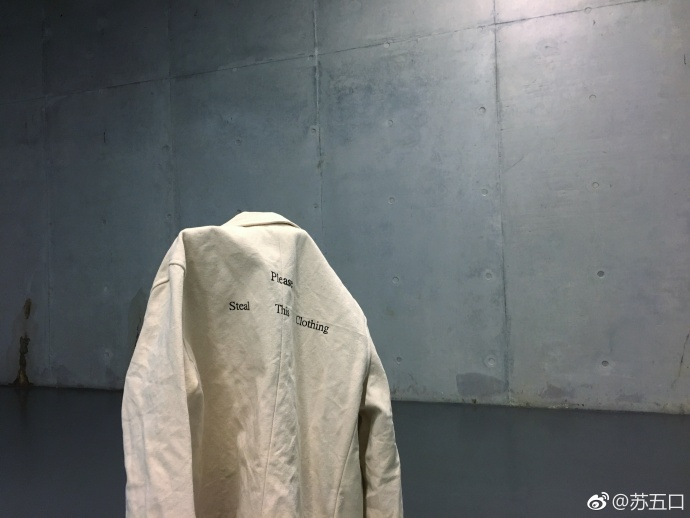 Please Steal This Clothing via weibo
