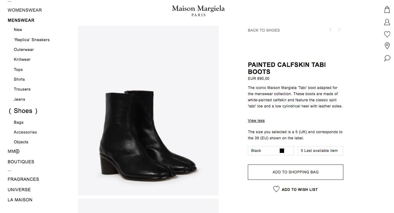 Maison Margiela 於 2018 春夏推出高根(6cm)男款忍者鞋
