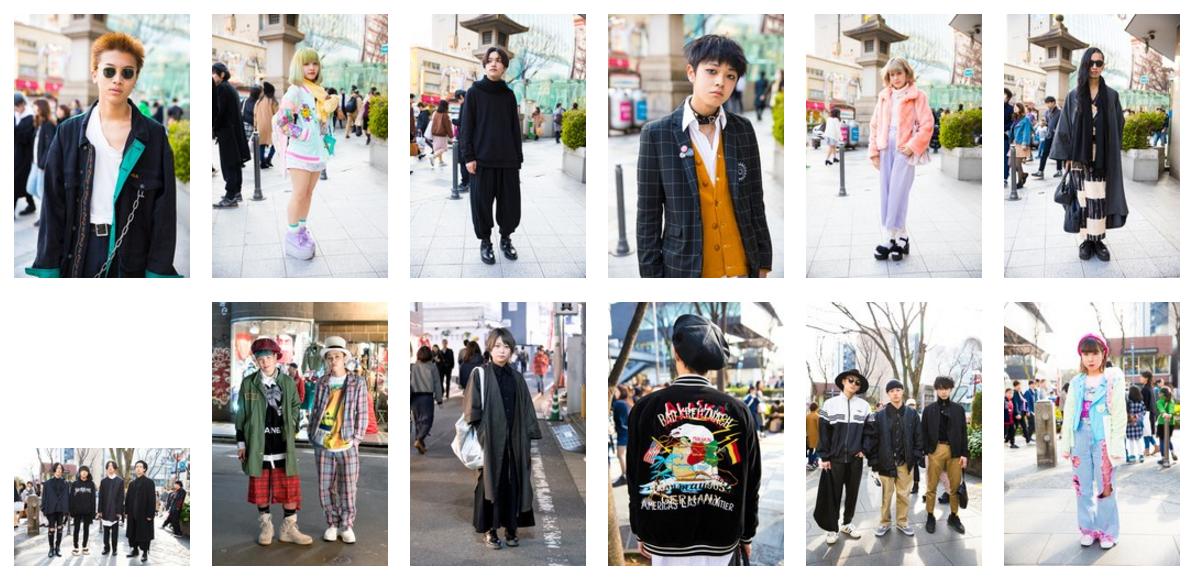 Tokyo Fashion Week 2017 via Vogue