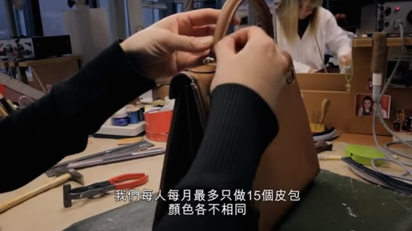 Hermes 紀錄片《Hearts and Crafts》