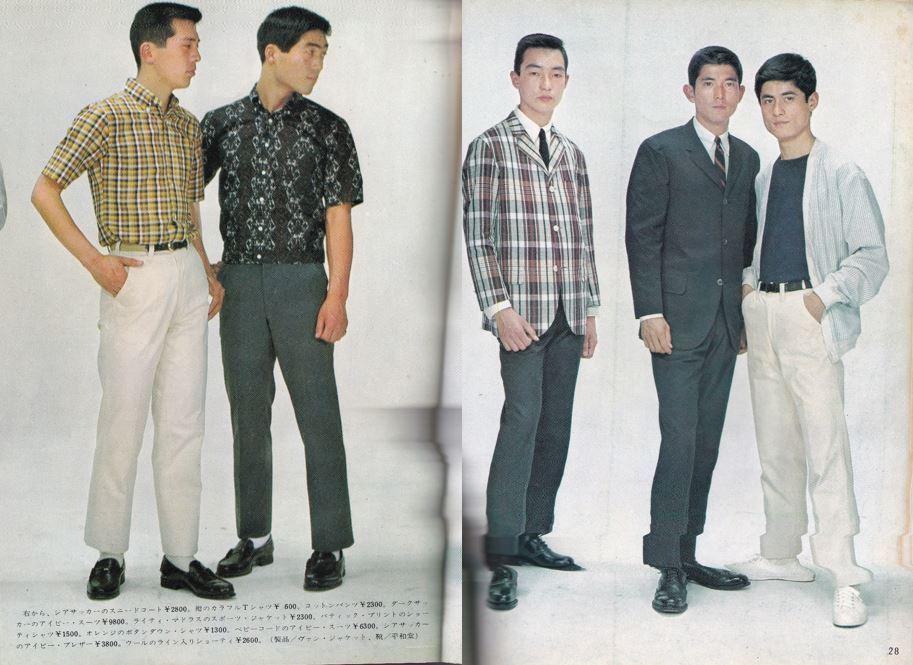 《Men's Style》 1964 年七月誌內頁