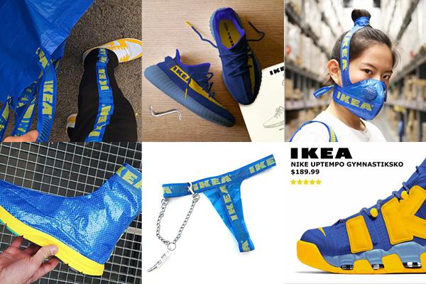 IKEA_Share