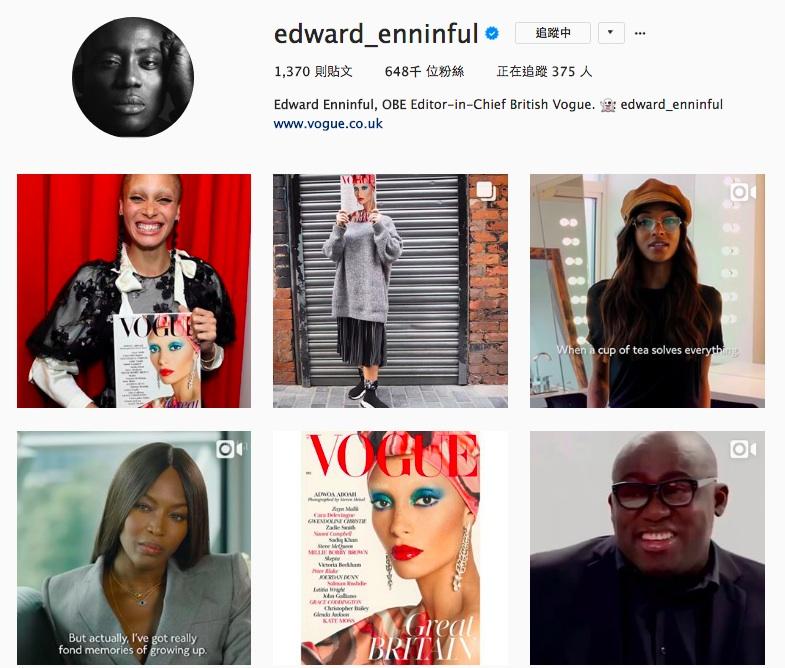 Edward Enninful
