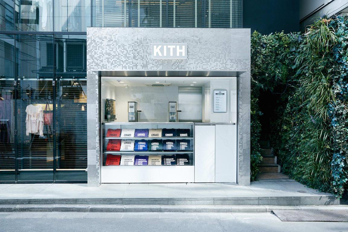 KITH Treats Tokyo