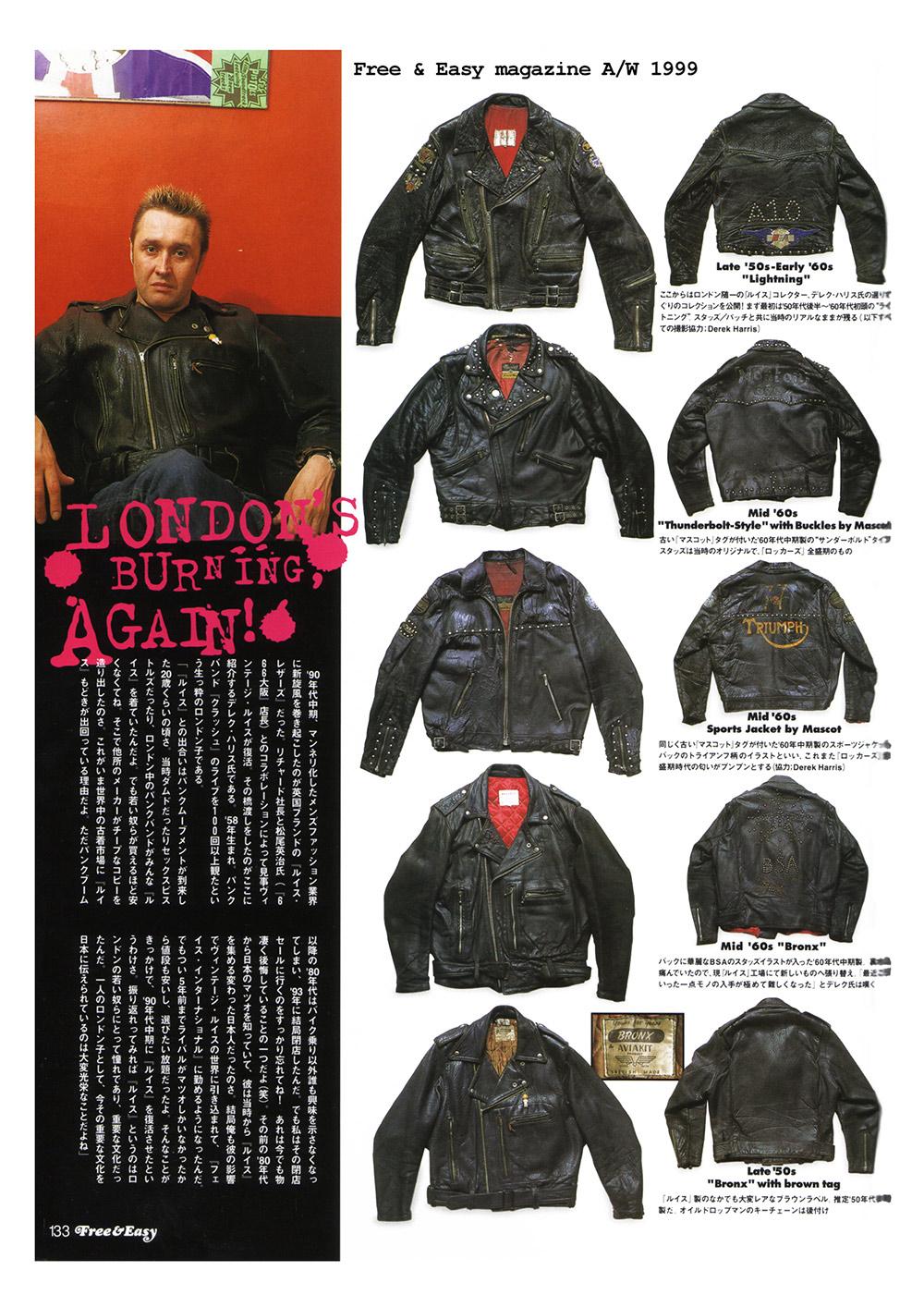 Free-&-Easy-magazine-2000-B
