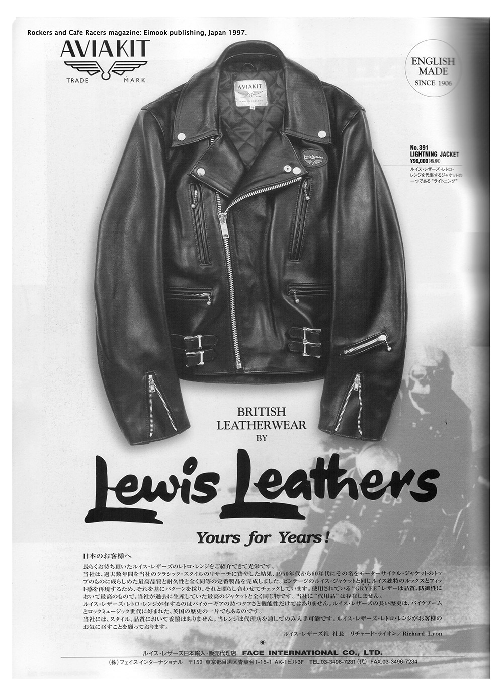 Lewis-Leathers-advert-1997