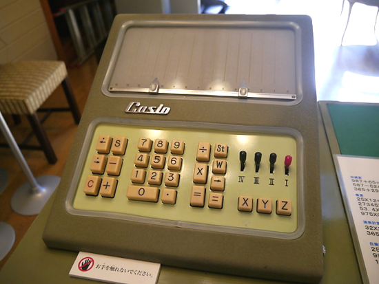Casio 14-A (1957), the world's first compact all-electric calculator