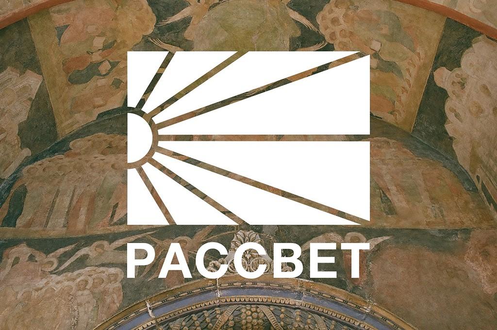 PACCBET Logo