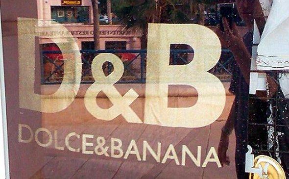dolce-and-banana-china