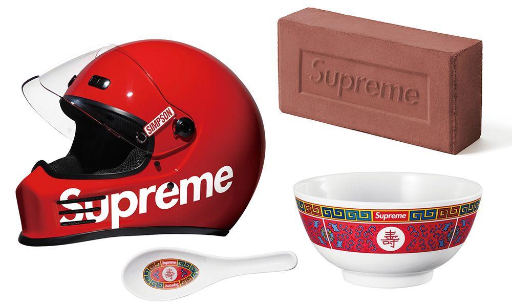 web_supreme_n