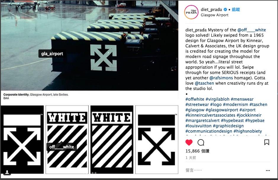 off_white_logo_diet_prada_1