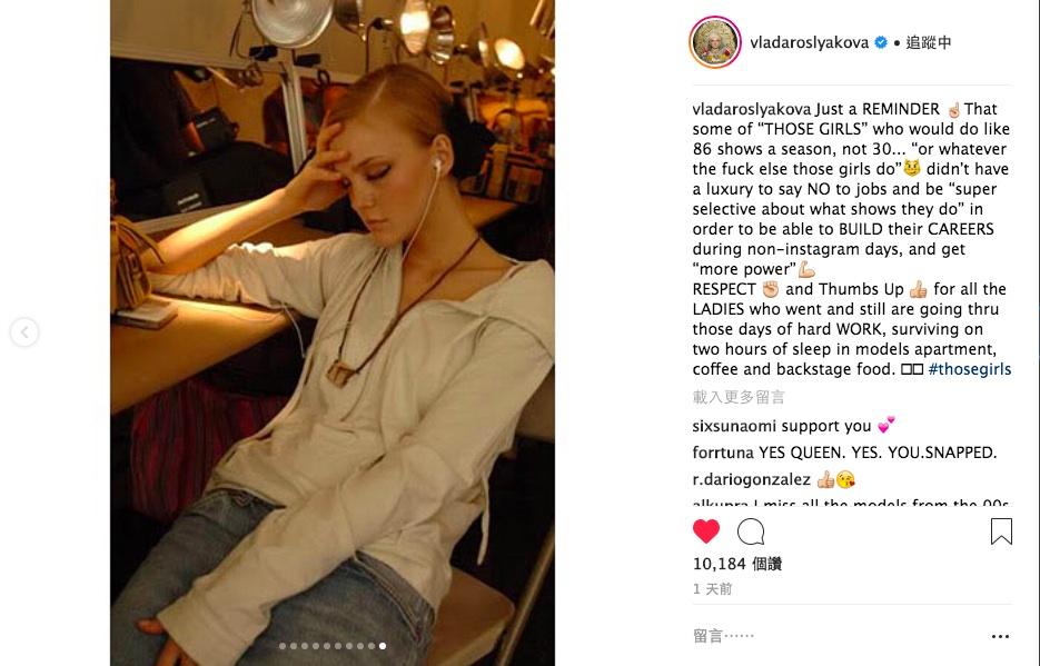 Vlada Roslyakova those girls_4