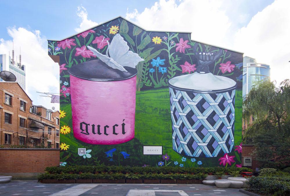 Gucci Decor 上海藝術牆