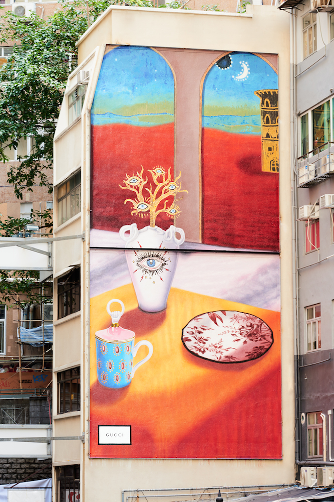Gucci Decor 香港藝術牆
