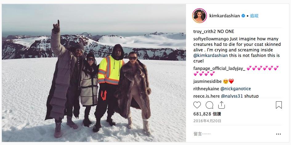 Kanye West hi-vis jacket