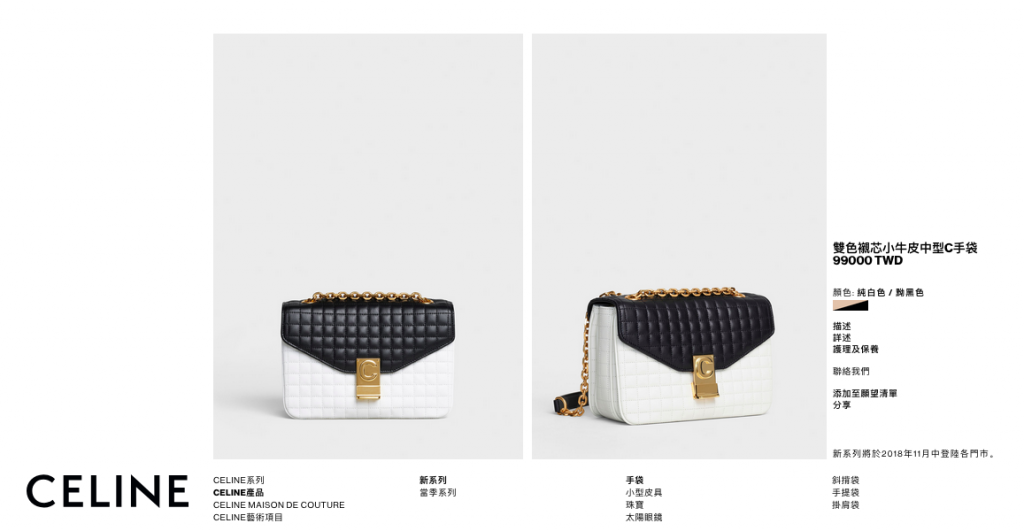 fake Chanel made by Zara