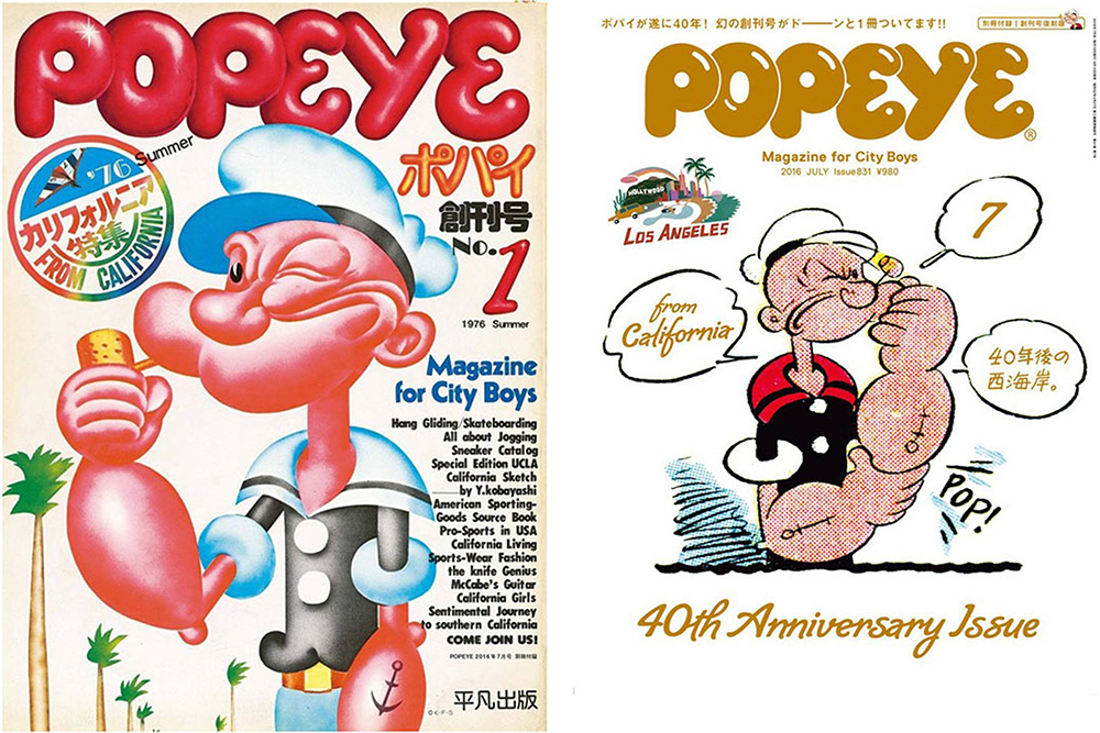 《POPEYE》, photo via Grailed
