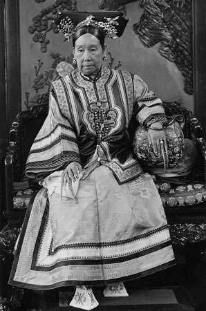 Empress Dowager Cix