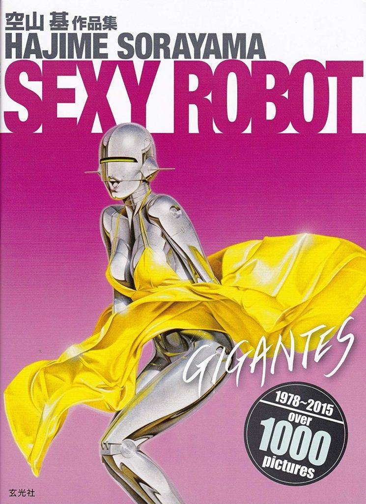 《Sexy Robot》