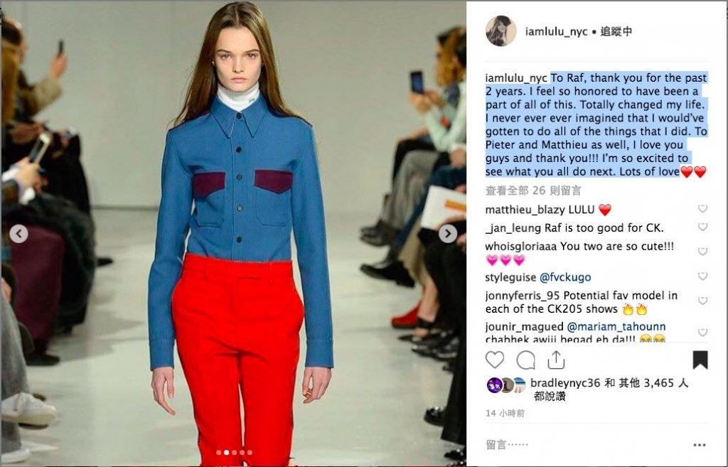 Calvin Klein 御用模特兒 Lulu Tenney