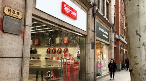 supreme clothing outlet