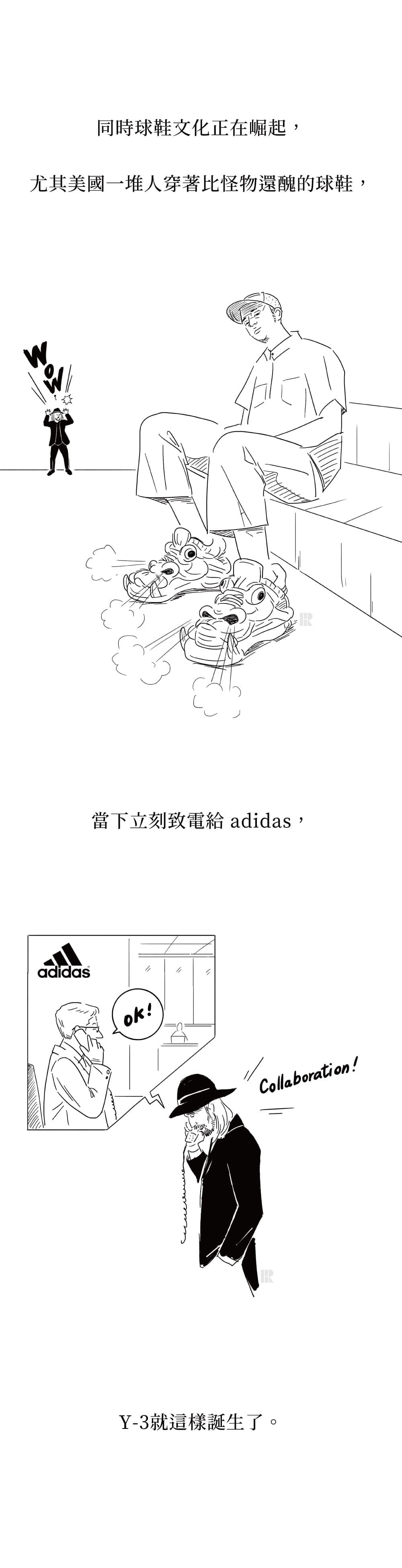因球鞋文化正崛起,山本耀司嗅到商機,便打電話給adidas尋求合作